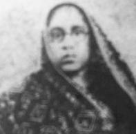 Smt Gokalibai Punamchand Pitamber
